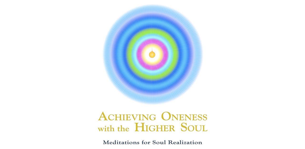 Doseganje enosti z višjo dušo